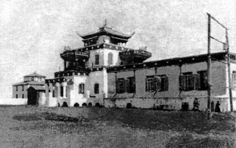 Aninski Datsan before it was destroyed