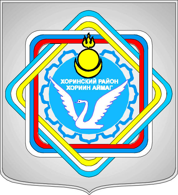 герб бурятии